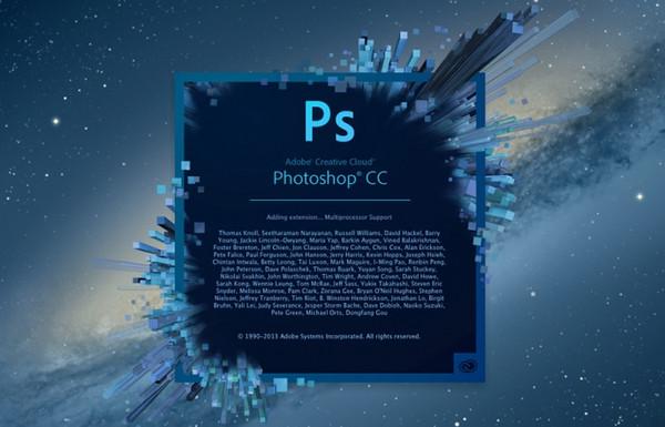苏漫网校:Adobe Photoshop CC(PS)从入门到精通,共73课,1.6G