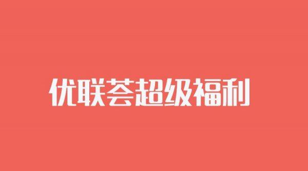 顾小北的优联荟内部VIP培训课程(SEO英文,SNS社会化营销,Amazon运营,shopify开店)