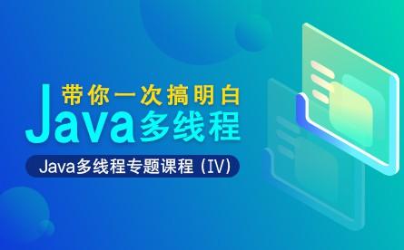 探究JAVA线程状态及转化,JAVA多线程编程课程百度云盘