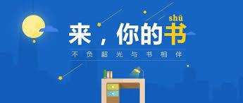 理财图书读物(初级入门+儿童理财+大佬传记+方法实操)百度云盘