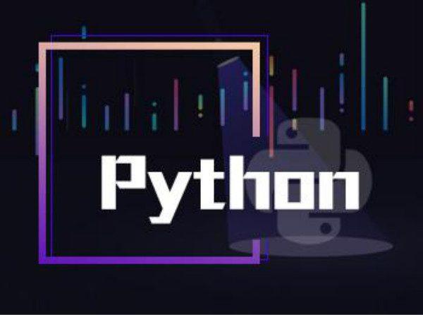 Python开发教程,Python基础入门培训视频(含课件+源码)云盘下载
