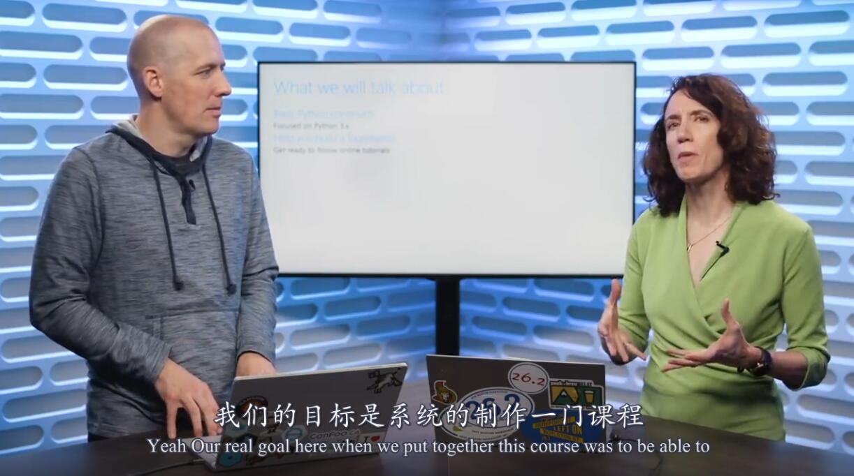 微软官方推出的Python教程,百度网盘