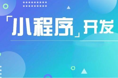 网易严选小程序全栈项目开发