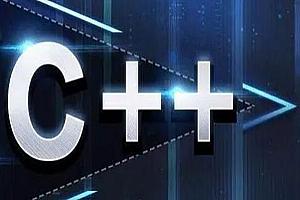C++数据结构与算法速成视频 18节课含源码