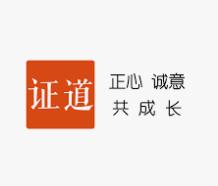 Vamik大师详解自恋与边缘人格组织治疗十讲【视频+音频+文献+文字稿】