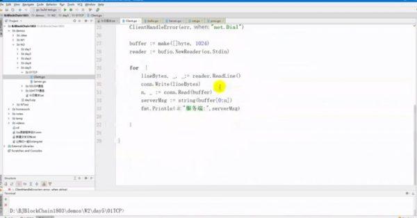 资深GO语言工程师实战课程视频截图