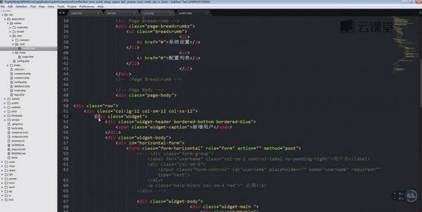 ThinkPHP5正式版 实战开发大型CM5 视频截图