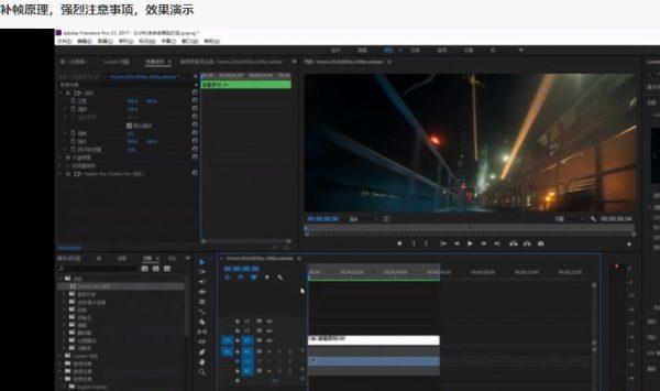 抖音60帧视频剪辑零基础教程视频截图