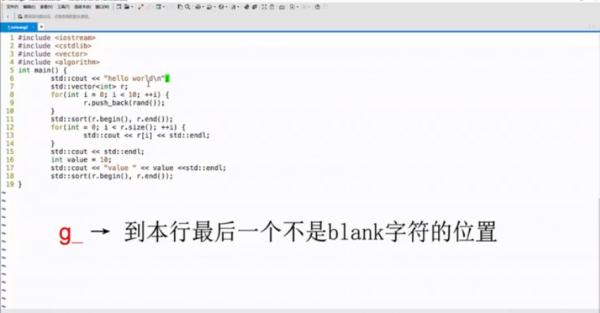 C++游戏服务器编程从入门到掌握 视频截图