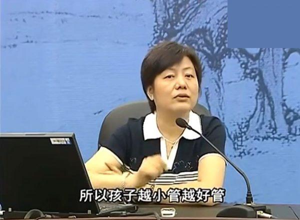 李玫瑾教授育儿视频截图