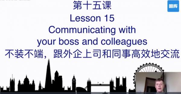 16堂外教实用口语课,让你的英语脱口而出 视频截图