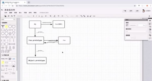 JS编程从入门到实战 视频截图