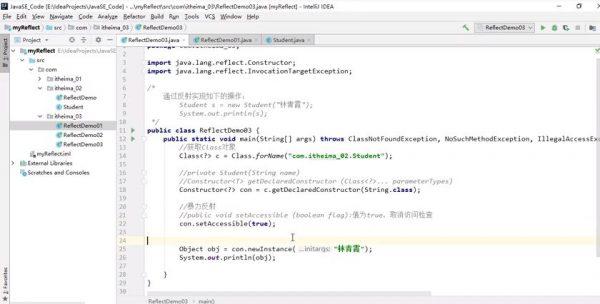 黑马Java就业班2.1 视频截图