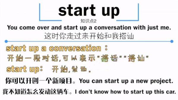 颠覆传统的英语蜕变课,让你轻松说英语 视频截图