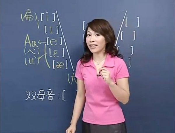 谢孟媛英语音标 视频截图