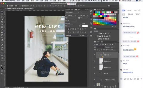 系统摄影技巧教程 视频截图